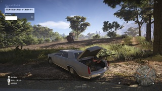 Ghost Recon Wildlands - Open Beta2017-2-26-22-3-36.jpg