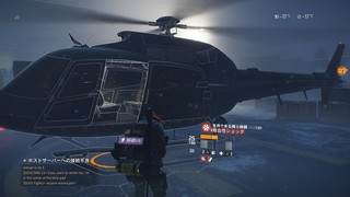Tom Clancy's The Division™2016-11-28-9-7-11.jpg
