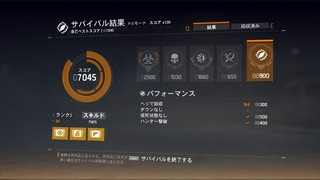 Tom Clancy's The Division™2016-11-28-9-8-46.jpg